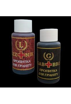Пропитка/краска защитная 50 ml гранит