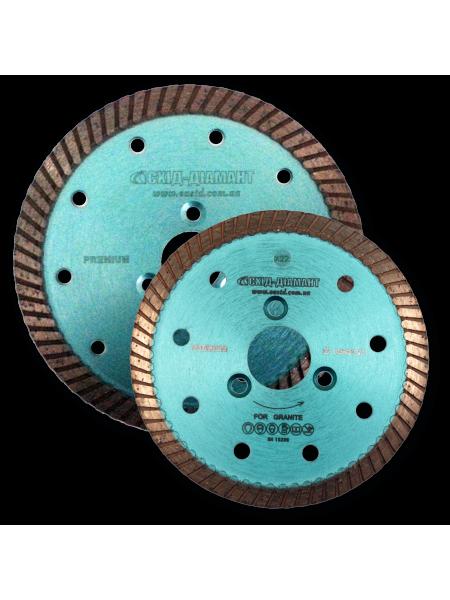 Отрезной круг ZW(RU) New JK ∅ 105-125